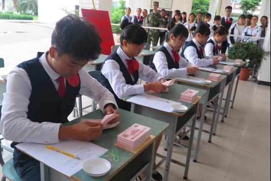 """学院多扶校区举行""""点钞和珠算""""技能比赛"""