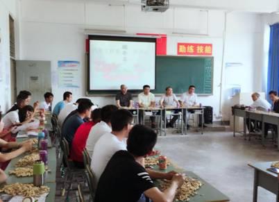 学院多扶校区汽车工程系 举行端午节茶话会