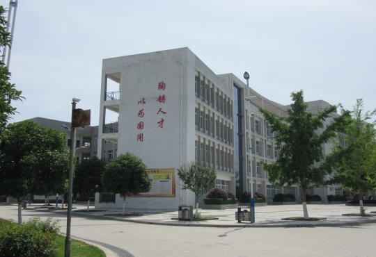 表方楼(综合教学楼).jpg