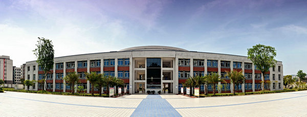 教学二区教学大楼