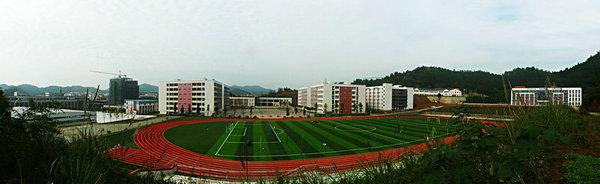 教学二区运动场